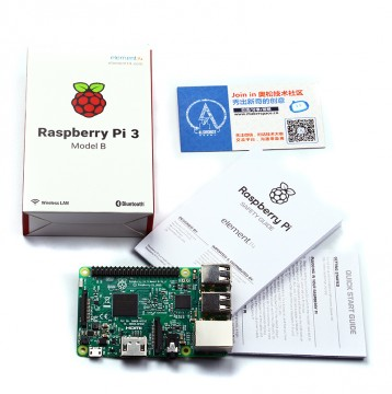Getting Started with Raspberry Pi 3 Family Kit with HDMI Touch Display