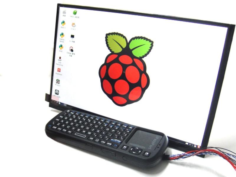 Raspberry Pi 10.1'' TFT LCD Display