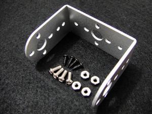 "Mini Aluminum ""U"" Micro Servo Bracket--Silver"