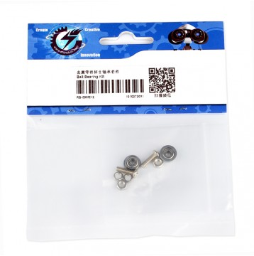 Ball Bearing Kit with Flange for Robot