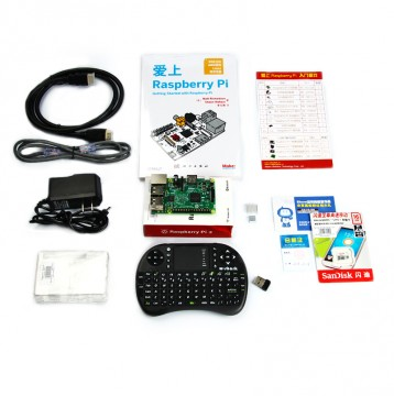 Getting Started with Raspberry Pi Kit-Raspberry Pi 3 Controller