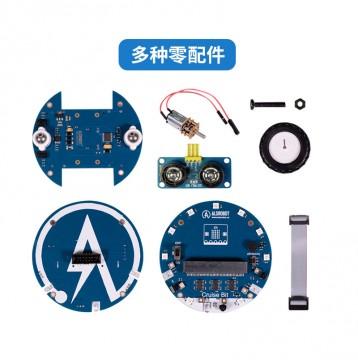 micro:bit  Cruise Intellegent Programming STEM Education 2WD Robot (without micro:bit)